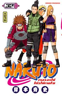 Naruto [#32 - 2007]