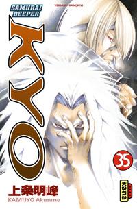 Samurai Deeper Kyo #35 [2007]