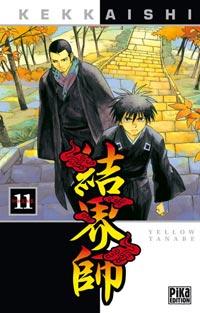 Kekkaishi #11 [2007]