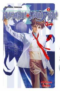 Rosario + Vampire [#6 - 2007]