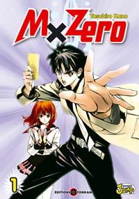 M Zero : Mx Zero #1 [2007]