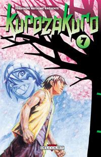 Kurozakuro [#7 - 2007]