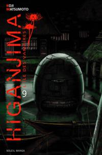 Higanjima [#9 - 2006]