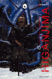 Higanjima #10 [2006]