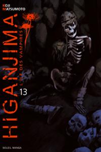 Higanjima #13 [2007]