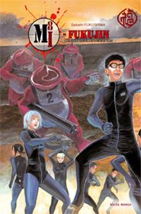 M18 Fukujin [#2 - 2007]