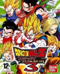Dragon Ball Z : Budokai Tenkaichi 3 [2007]
