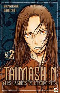 Taimashin, les carnets de l'exorciste #2 [2007]