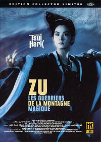 Zu, les guerriers de la montagne magique [1984]