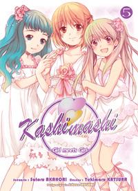 Kashimashi - Girl meets Girl [#5 - 2007]
