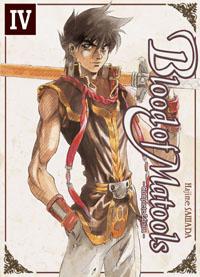 Blood of Matools [#4 - 2007]