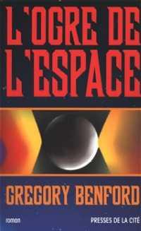L'Ogre de l'espace [2001]