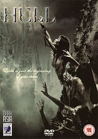 Hell [2005]