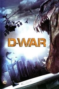 D-War [2008]