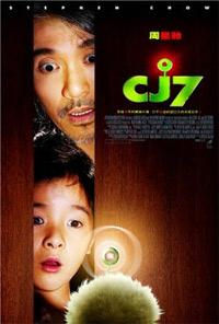 CJ7 [2008]