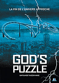 God's Puzzle [2011]