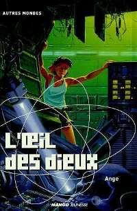 L'Oeil des Dieux [2000]