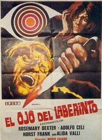 Blood [1972]