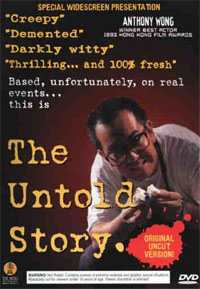 Bunman: The Untold Story [1993]