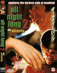 All Night Long 2: Atrocity [#2 - 1995]