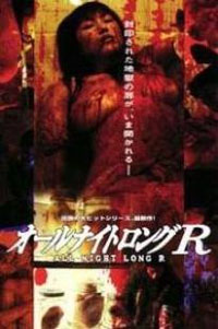 All Night Long R #4 [2002]