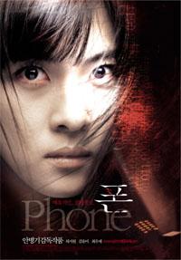 Phone [2002]