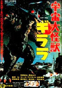 Itoka, le monstre des galaxies [1968]