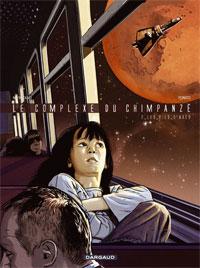 Le Complexe du Chimpanzé : Les Fils d'Arès [#2 - 2008]