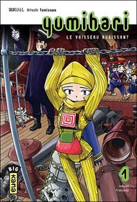 Yumihari #1 [2007]