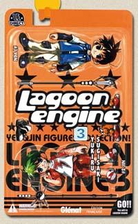 Lagoon Engine [#3 - 2008]