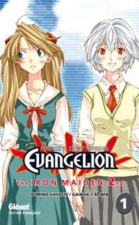 Neon-genesis evangelion iron maiden 2nd [#1 - 2008]
