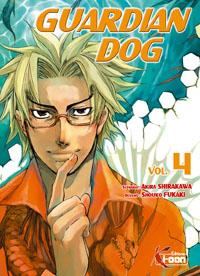 Guardian Dog #4 [2008]