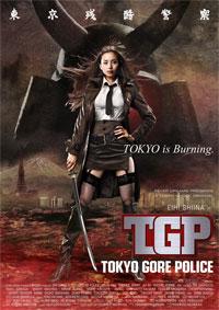 Tokyo Gore Police [2011]