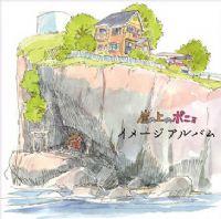 Ponyo - Soundtrack [2009]