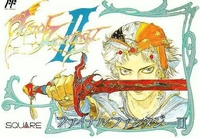 Final Fantasy II - PSN
