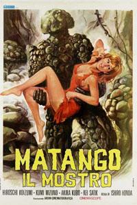 Matango [1963]