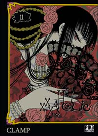 XXX Holic [#11 - 2008]