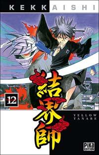 Kekkaishi #12 [2008]