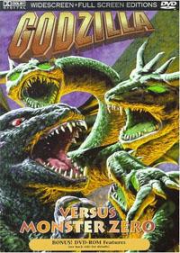Godzilla : Invasion planète X [1965]