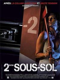 2ème sous-sol [2008]