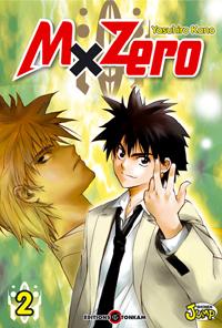 M Zero #2