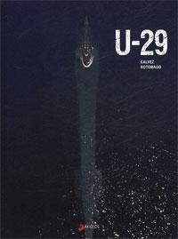 U29 : U-29 #1 [2005]