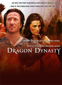 La dynastie des dragons [2009]