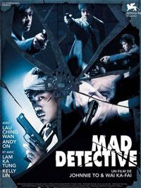 Mad Detective [2008]