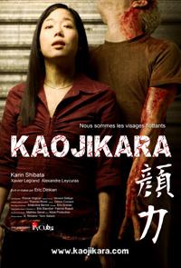 Kaojikara