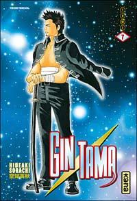 Gintama [#7 - 2008]