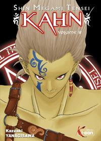 Shin Megami Tensei : Kahn [#8 - 2008]