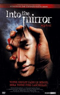 Into the Mirror [2005]
