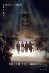 Xiyouji : Le royaume interdit [2008]
