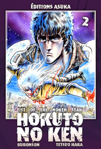 Ken le survivant : Hokuto No Ken, Fist of the north star [#2 - 2008]
